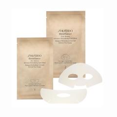 Shiseido Benefiance Pure Retinol Intensive Face Maschera
