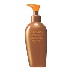Shiseido Brilliant Bronze Quick Self-Tanning Gel 150Ml